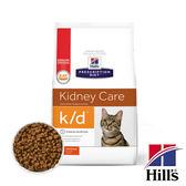 希爾思 貓處方 K/D 4LB(B062A01)