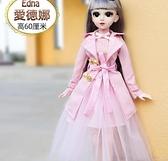 芭比娃娃 60厘米大號喜亞芭比換裝洋娃娃時裝時尚休閒套裝女孩玩具禮盒TW【快速出貨八折鉅惠】