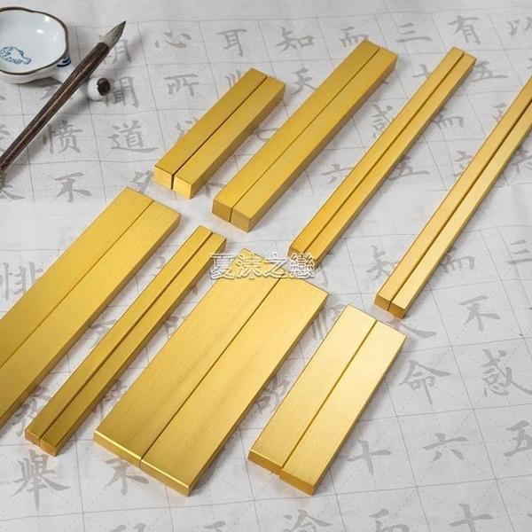 劍杰雕刻實心黃銅書法壓紙鎮尺加厚一對文房紙鎮無字銅鎮尺一對裝