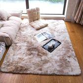 雜染漸變色地毯客廳茶幾地毯時尚個性長毛可水洗臥室飄窗毯可定制