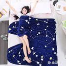 冬季用珊瑚毯子女學生宿舍加厚保暖墊床單人午睡小被子zzy6075『時尚玩家』