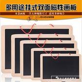 實木兒童磁性寫字板可擦白板粉筆字小黑板掛式家用教學創意畫板igo『韓女王』