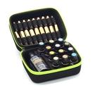 精油收納包 多功能手提式精油收納包滾珠瓶包便攜盒防震精油包藥油分裝瓶適用 小宅女