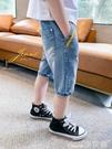 男童短褲夏裝兒童褲子牛仔褲韓版五分褲中大童夏季2020新款潮