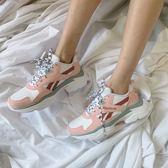 Reebok Royal Bridge 3.0 玫瑰粉 粉紅 白色 老爹鞋 厚底 EF8022