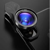 手機鏡頭超廣角微距蘋果通用單反長焦外置攝像頭華為【英賽德3C數碼館】