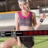 運動內衣防震跑步健身背心式少女聚攏薄款瑜伽速幹大呎碼無鋼圈文胸 【好康八八折】