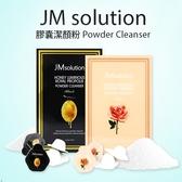 韓國 JM solution 膠囊潔顏粉 30顆入【櫻桃飾品】【30208】