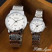 鵬志男女手錶 簡約韓版休閒鋼帶男錶 時尚數字石英鋼錶帶女士腕錶 范思蓮恩