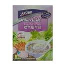【活力百匯】櫻花蝦芋頭糙米粥 x1盒(40g*6包/盒) ~即沖即食