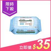 韓國 Dr.ato 手口通用濕紙巾(隨身包)20抽【小三美日】原價$53