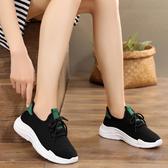 老北京布鞋女鞋透氣單鞋素色百搭運動跑步鞋 寶貝計畫