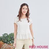 Red House 蕾赫斯-蕾絲層次上衣(杏色)