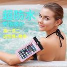 King*Shop~指南針掛式兼臂帶款手機防水袋 高檔手機防水袋 指南針手機防水袋