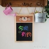 韓版田園創意掛式創意家用軟木留言板小黑板 小熊造型送圖釘粉筆 有緣生活館