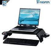 【鼎立資訊】 aidata 多功能桌上電腦螢幕置物架-NS005