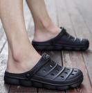 洞洞鞋 涼拖鞋加絨夏季新款洞洞鞋男士防滑軟底情侶沙灘鞋男潮包頭涼鞋男【快速出貨八折下殺】