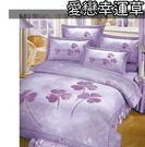 愛戀幸運草‧七件式鋪棉床罩組‧標準雙人(5×6.2尺) ‧專櫃精品‧100%純棉
