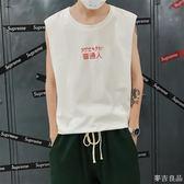 夏季男士健身背心寬鬆籃球運動衣服嘻哈無袖t恤透氣坎肩港風上衣  麥吉良品