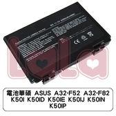 電池華碩 ASUS A32-F52 A32-F82 K50I K50ID K50IE K50IJ K50IN K50IP