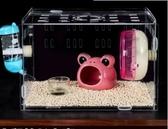 (快速)倉鼠籠 zoog倉鼠籠用品透明金絲熊籠子夢幻大城堡大別墅亞克力倉鼠籠子