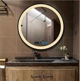 浴鏡 力奇led燈鏡壁掛圓形浴室鏡衛浴鏡梳妝鏡化妝智能防霧觸屏衛生間 WJ 零度