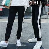 大尺碼運動棉褲‧情侶款側邊白條紋復古運動棉質長褲‧一色‧加大尺碼【NTJB2217】-TAIJI-