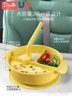 寶寶餐盤嬰兒童餐具套裝吸盤式分格盤硅膠輔食碗吸盤碗喝湯吸管碗 polygirl
