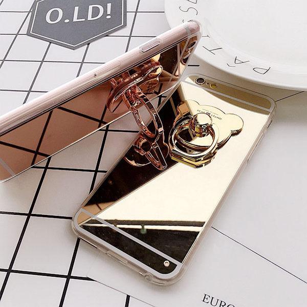 送掛繩 小米A1 5X 小米6 小米 Max2 鏡面小熊 電鍍 軟殼 鏡面手機殼 鏡面軟殼 電鍍軟殼 支架 指環