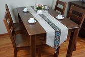 訂製歐式美式桌旗簡約新中式奢華現代餐墊裝飾布藝桌巾茶幾旗桌墊桌旗    提拉米蘇