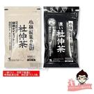 日本 小林製藥杜仲茶 【濃】 15入/袋裝【醫妝世家】公司正貨 小林製藥 杜仲茶