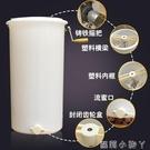 搖蜜機塑膠養蜂工具全套蜂蜜分離機取蜜機打蜜桶打糖機蜂蜜搖糖機 NMS蘿莉小腳ㄚ