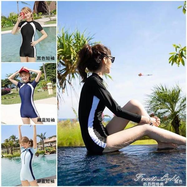 2020新款泳衣女士專業運動連身平角保守顯瘦遮肚潛水長袖溫泉泳裝 果果輕時尚