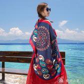 絲巾 夏季紅色云南圍巾尼泊爾皮筋民族風麗江絲巾旅游女裝紗巾 父親節下殺