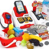 兒童仿真超市收銀機玩具過家家可掃描男女孩多功能收銀臺玩具