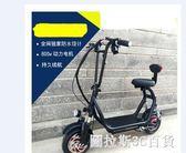時尚版 小哈雷電動滑板車折疊迷你型雙人代步踏板車男女式小型成人電瓶車igo  圖拉斯3C百貨