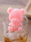 小熊冰塊模具可愛立體硅膠冰格制冰盒凍冷凍咖啡奶茶巧克力冰雕模 韓美e站