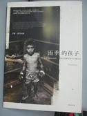 【書寶二手書T9/社會_KLI】雨季的孩子-來自亞洲底層的苦難印記_大衛‧希門內斯