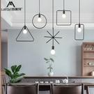 個性創意北歐餐廳吊燈現代簡約吧臺過道書房餐吊燈鐵藝單頭小吊燈