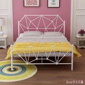 歐式鐵藝床鐵床單人現代簡約鐵架床成人主床 DR22250【Rose中大尺碼】