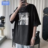 夏季男士圓領印花短袖T恤加肥加大碼胖子寬鬆上衣服港風潮流學生 雙11提前購