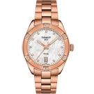 TISSOT 天梭 PR 100經典玫瑰金色女錶(T1019103311600)36mm