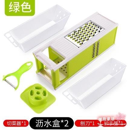 切菜器 多功能廚房用品切菜土豆絲切絲器擦絲家用切片家用蘿卜刨絲【快速出貨】