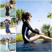新款泳衣女士專業運動連體平角保守遮肚潛水長袖溫泉泳裝 當當衣閣