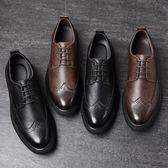 皮鞋 布洛克雕花男鞋英倫圓頭復古厚底系帶青年皮鞋 巴黎春天