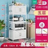廚房微波爐置物架子落地式實木多層家用歐式碗櫃烤箱儲物架收納櫃 NMS創意空間