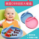 【中秋好康下殺】兒童餐盤寶寶超大號硅膠吃飯餐盤嬰兒童圓形吸盤碗輔食餐具防摔