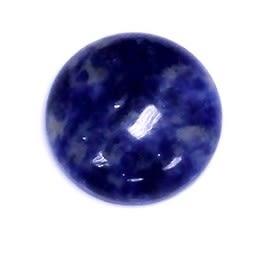 [協貿國際]天然方鈉石圓形戒面DIY手工飾品配件(6入價)