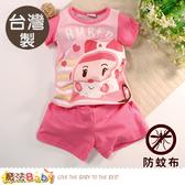 女童裝 台灣製POLI正版安寶款純棉防蚊布短袖套裝 魔法Baby
