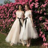 禮服伴娘小晚禮服女新款生日派對洋裝聚會宴會畢業中長款姐妹團 茱莉亞嚴選